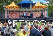 Фестиваль «Традиция» пройдет вЗахарово в4раз