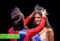 Финал «Мисс Звенигород» состоится вДК «Захаровский»