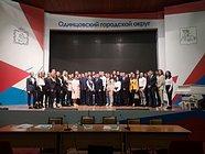 ВОдинцово прошло первое заседание Молодежного парламента