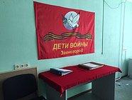 Совету ветеранов Звенигорода предоставили новое помещение дляработы