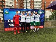 Более 1500 человек приняли участие впраздновании Дня физкультурника вОдинцовском округе