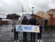 ВОдинцовском округе вовторой раз состоялась акция «Школа ЖКХ нашего двора»