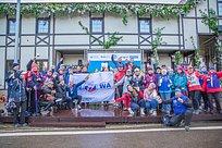Первый фестиваль скандинавской ходьбы собрал более 150 человек вОдинцовском парке культуры, спорта иотдыха