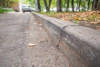Более 70процентов дворов оцифрованы вОдинцовском городском округе