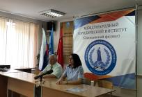ВОдинцовском округе состоялась акция «Профессия— полицейский»