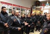 Сотрудники полиции совместно счленом Общественного совета провели экскурсию длякурсантов