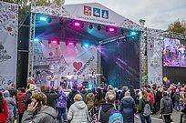 Порядка 8000 звенигородцев приняли участие впраздновании Дня города