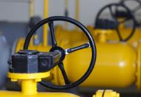 Доконца октября будут газифицированы населенные пункты вОдинцовском округе