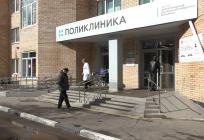 Ремонт вЗвенигородской центральной больнице выполнен на60процентов