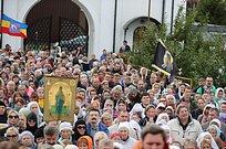 Более 2000 человек приняли участие вкрестном ходе вОдинцово