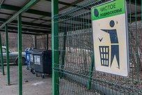 Кстандарту РСО приведены 28контейнерных площадок занеделю вОдинцовском округе
