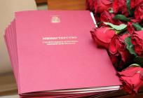 Одинцовским врачам вручили сертификаты врамках программы «Социальная ипотека»