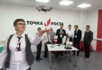 Образовательные центры «Точка роста» открылись вОдинцовском округе