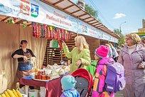 ВОдинцово открылся ежегодный Рыбный фестиваль