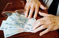 Более 4000 жителей получили выплаты заотказ отпроезда вэтом году вОдинцовском округе