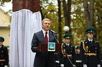 Андрей Иванов торжественно открыл вЗвенигороде стелу «Населенный пункт воинской доблести»