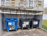503 контейнерные площадки приведены кединому стандарту РСО вОдинцовском округе