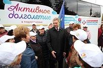 Губернаторский проект «Активное долголетие» стартовал вОдинцово