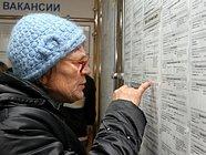 ВОдинцовском городском округе реализуется федеральный проект «Старшее поколение» национального проекта «Демография»