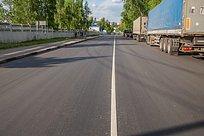 Более 40км дорог отремонтировали вОдинцовском городском округе