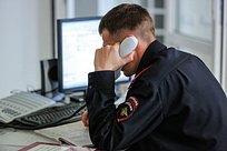 Одинцовские полицейские подвели итоги оперативно-служебной деятельности за9месяцев года