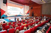 Более 21миллиарда рублей поступило вбюджет Одинцовского городского округа в2019 году