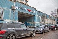 Центр помощи приоформлении ДТП открылся вОдинцово