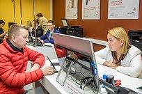 МФЦ Одинцовского округа стал вторым вобласти почислу принятых обращений