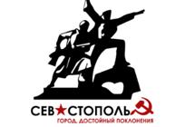 Более 5000 мероприятий пройдут в2020 году врамках VIэтапа эстафеты «Салют Победе!»