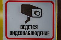 Одинцовский округ признан лучшим вобласти пообеспечению безопасности