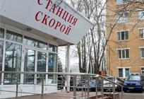 Впраздничные дни врачи Одинцовской скорой помощи совершили 4642 выезда