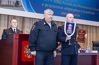 Одинцовское Управление полиции признано лучшим вобласти