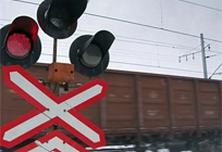 Ремонт железнодорожного переезда