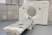 В4раза сократилась очередь наобследование МРТ иКТ вПодмосковье