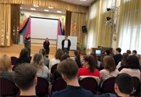 Сотрудники одинцовского УМВД России провели беседы сошкольниками
