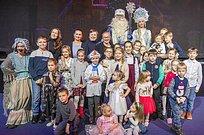 Более 3000 детей посетили Рождественскую елку главы Одинцовского округа