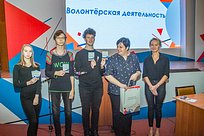 Одинцовским волонтёрам вручили волонтёрские книжки