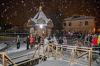 ВОдинцовском округе наКрещение оборудуют 7купелей