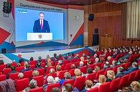 Более 300 человек посмотрели прямую трансляцию послания Владимира Путина вадминистрации Одинцовского округа