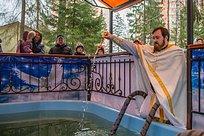 Более 5000 человек приняли участие вкрещенских купаниях вОдинцовском округе