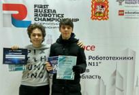 Житель Одинцовского округа стал победителем регионального фестиваля робототехники