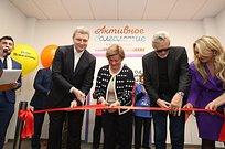 Второй клуб «Активное долголетие» открыли вОдинцовском округе