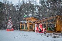 Фестиваль зимних видов спорта «Ловкие, быстрые, смелые» пройдет впарке «Раздолье»