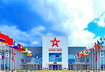 Московская область вошла вчисло самых популярных турнаправлений на23февраля