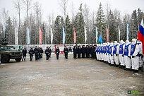 Масштабный комбинированный марш-бросок стартовал впарке «Патриот»
