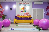 Около100 пенсионеров ежедневно будут посещать новый клуб «Активного долголетия» вОдинцово