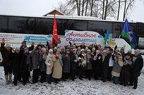 Порядка 50участников клуба «Активное Долголетие» посетили музей-заповедник Пушкина вБольших Вяземах