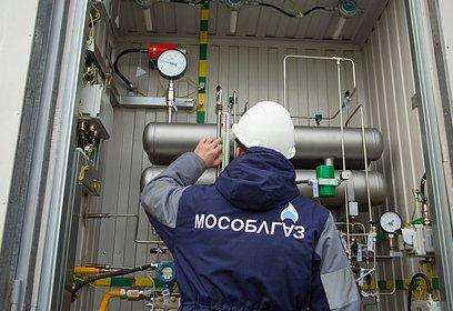 АО «Мособлгаз» напоминает онеобходимости соблюдения осторожности припользовании газом