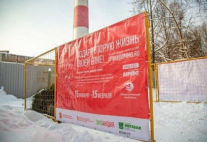 Пункты приема новогодних елей открыли вОдинцовском округе врамках акции «Подари своей елке вторую жизнь!»