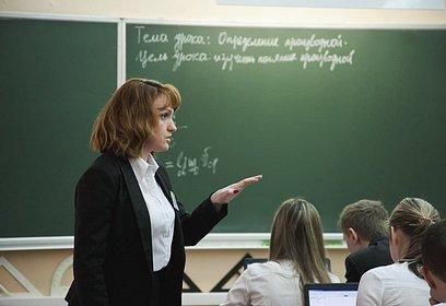 Начался прием заявок научастие впрограмме «Земский учитель»